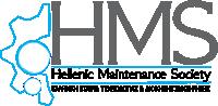 Hellenic Maintenance Association